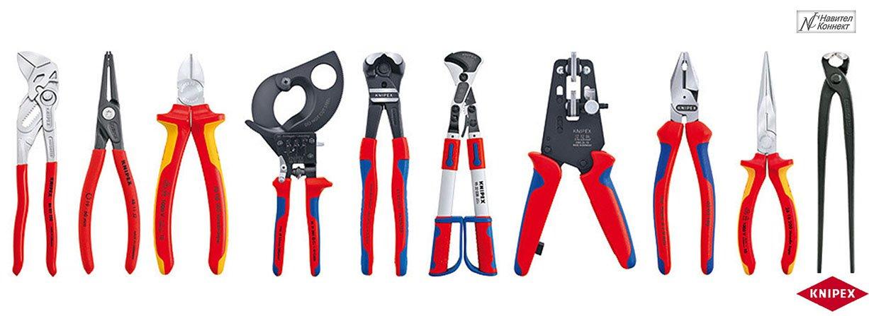 Електротехнічний і слюсарний інструмент Knipex